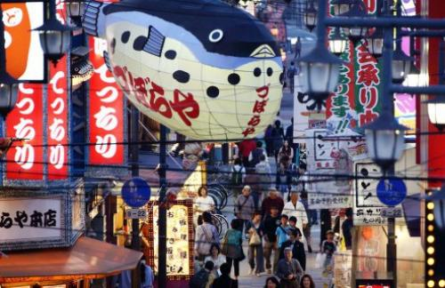 Эксперт: экономика Японии сократилась на 2,5%