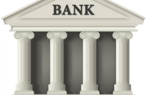 Каким должен быть современный банк? – 1 часть