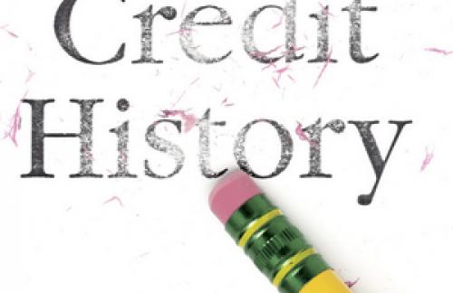 Кредит без поручителей и справок о доходах