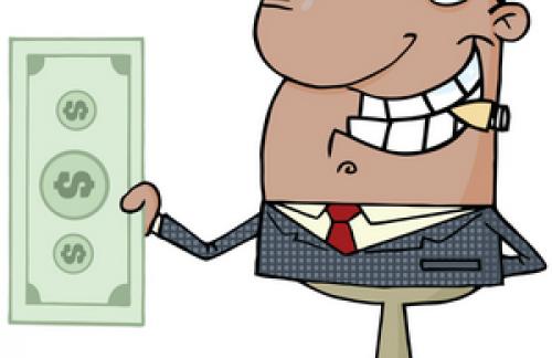 Банковское кредитование малого бизнеса