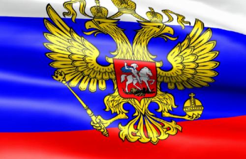Комаров: РФ расширяет партнерство со странами АТР