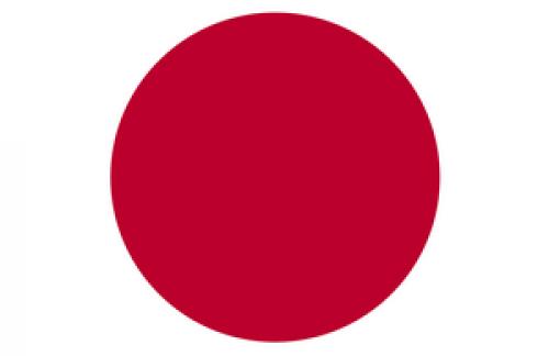 Охрана труда в Японии (1 часть)