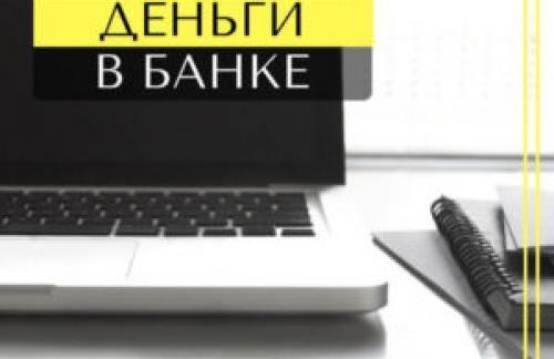нужны деньги срочно где взять по паспорту с плохой кредитной историей карта москвы метрополитена и станции