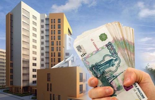 Что такое кредиты под залог недвижимости?