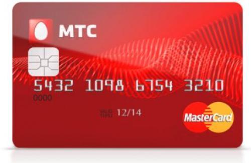 МТС Деньги кредитная карта: что вас ждёт после оформления