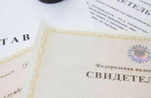 Регистрация ИП - нюансы оформления и сроки
