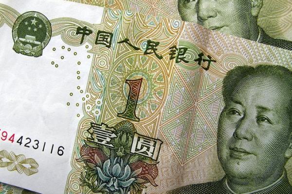 Девальвированный юань может ослабить рубль