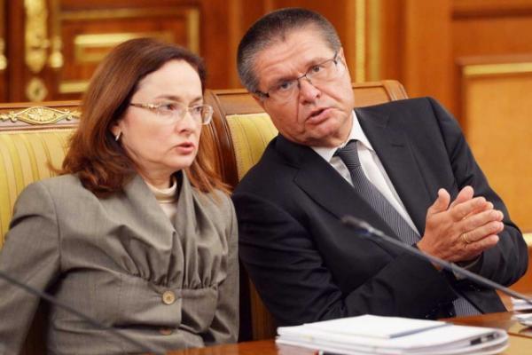 Улюкаев: инфляция в I кв. позволит ЦБ снизить ставку