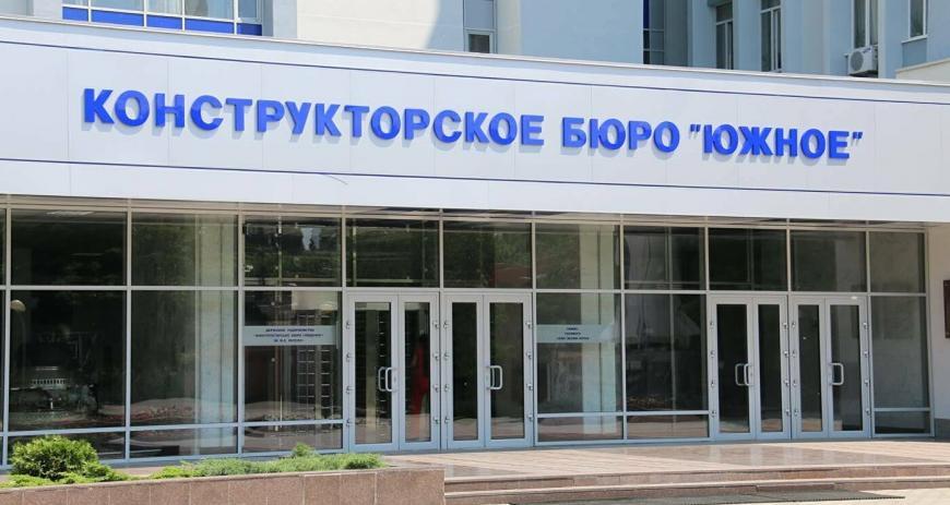 Украинская космическая отрасль находится в глубоком кризисе