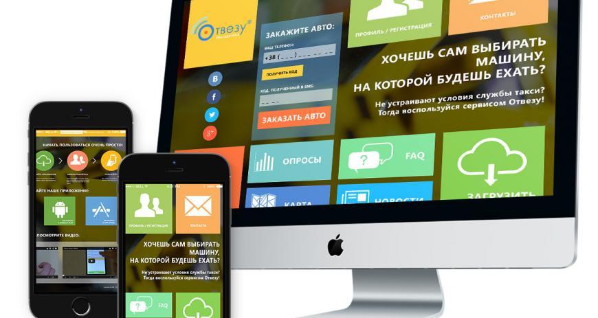 Почему веб приложения набирают популярность и где их применяют